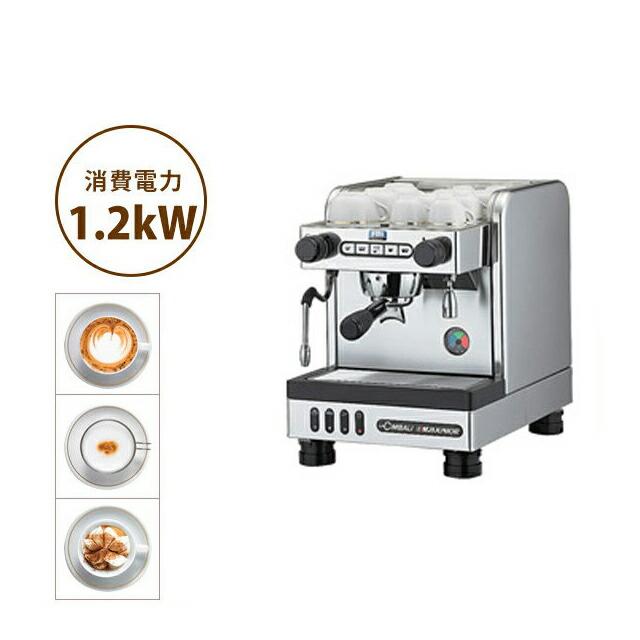 FMI チンバリー ジュニア エスプレッソコーヒーマシン 直結式 100V [1連] (M21JU-DT-1)