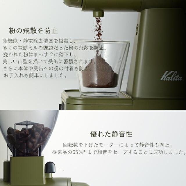 カリタ ネクスト G(AG) カーキ (61090) (NEXTG-AG)