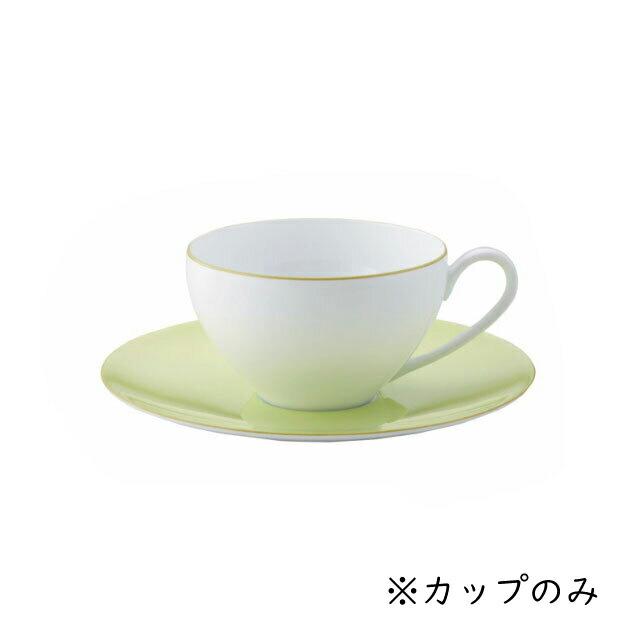 ノリタケ ALTA(アルタ)ティー・コーヒーカップ(ピスタチオ) (07-94989C-1694)