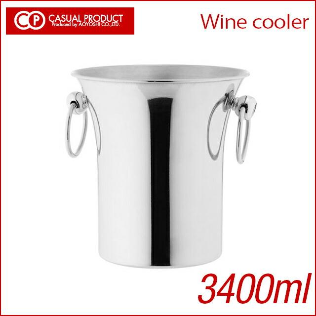 Wine Cooler Cabinet