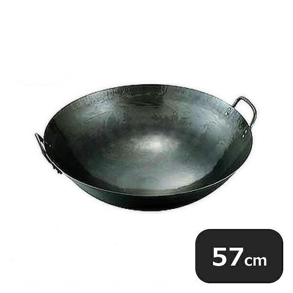 鉄打出両手中華鍋 57cm (001010)