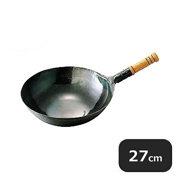 鉄打出木柄北京鍋 27cm (001056)