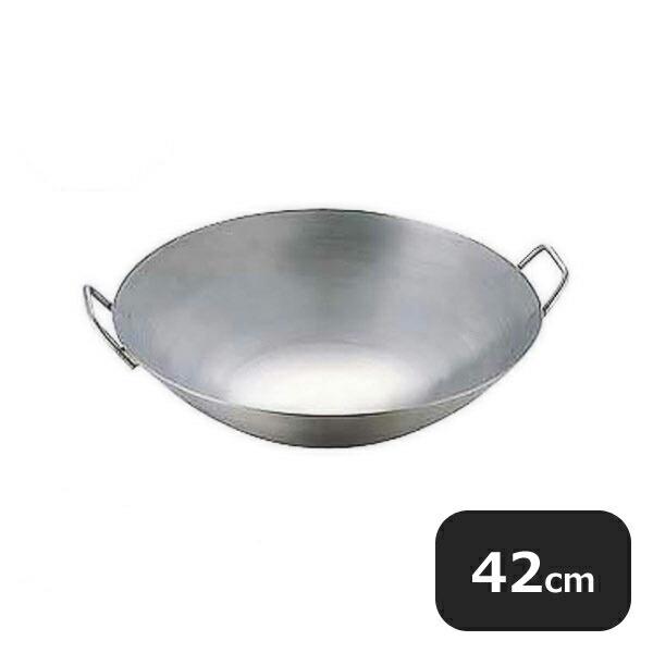 極厚チタン両手中華鍋 42cm (001127)