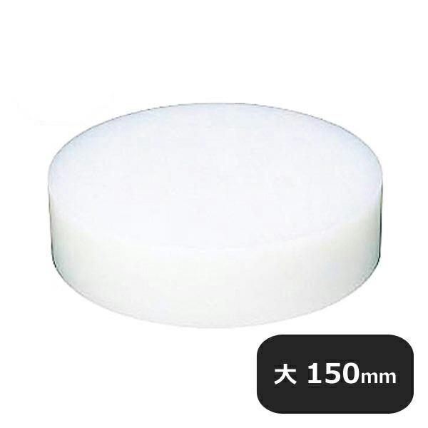住友 プラスチック中華まな板 大150mm (135005)