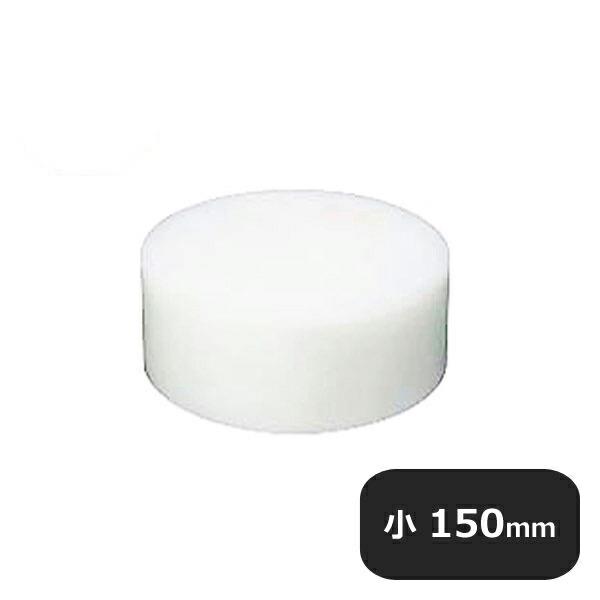 はがせるプラスチック中華まな板 小150mm (135997)