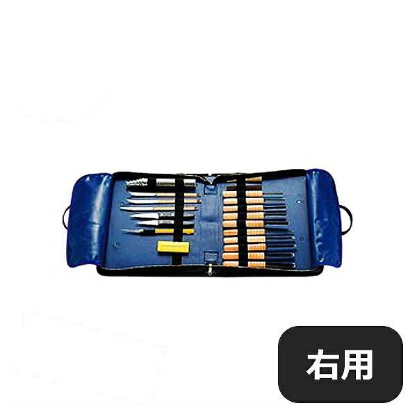 中華細工セット 19PC 右用 (439048)