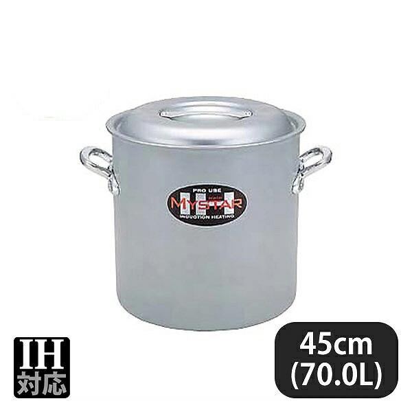 業務用マイスター IH寸胴鍋 45cm(70.0L) (007140)