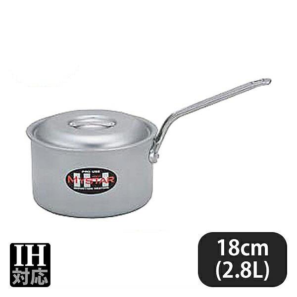 業務用マイスター IH深型片手鍋 18cm(2.8L) (007160)