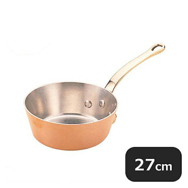 銅極厚テーパー鍋 真鍮柄27cm (4.5L) (009034)