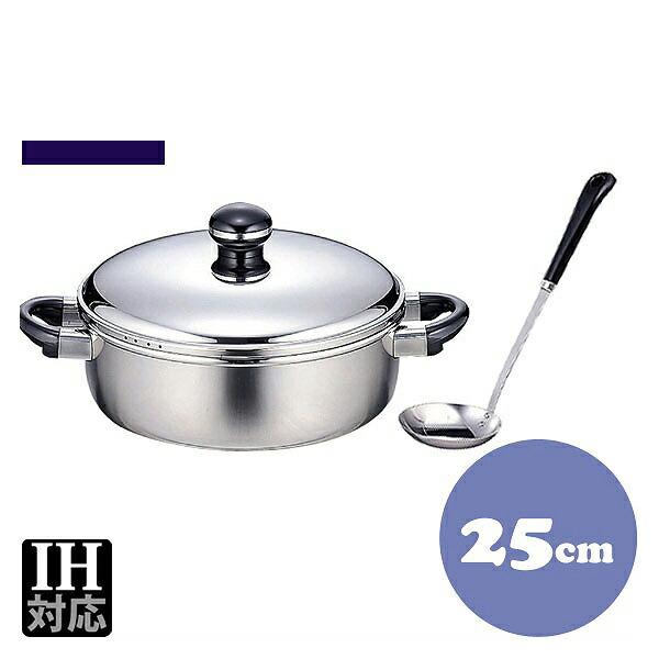 オブジェ テーブルポット25cm&お玉 OJ-70-1 (013129)