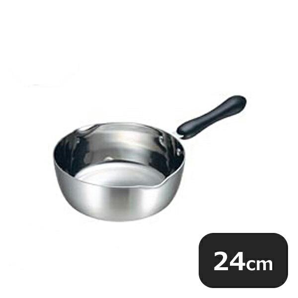 KO プラ柄3層鋼クラッド行平� 24cm (019352)