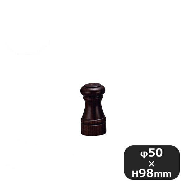 IKEDA ケヤキ材 ウォールナット仕上げ ソルト #3102 (193049)