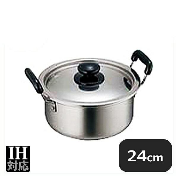 18-0モリブデン実用鍋 両手 24cm (5.3L) (389010)
