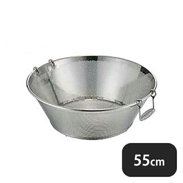 UK 18-8パンチング揚ザル 平底 55cm (037157)