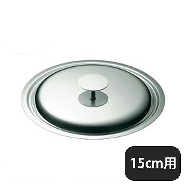 IHマエストロ 19-0 蓋 15cm用 (012311)