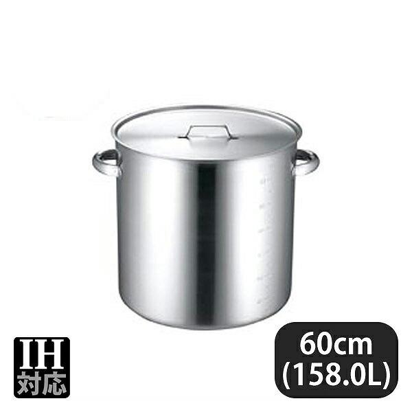 KO 19-0電磁対応 IH寸胴鍋(目盛付) 60cm(158.0L) (015312)