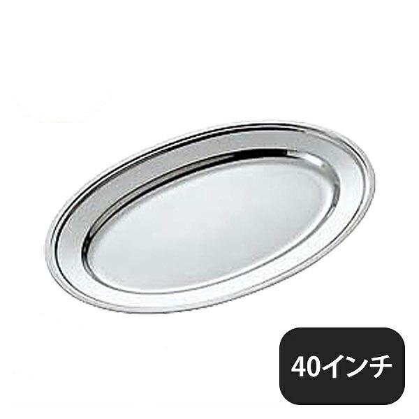 UK 18-8ロープ渕小判皿 40インチ (212026)