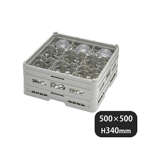 弁慶 9仕切りステムウェアーラック S-9-305 (097077)