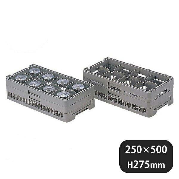 弁慶 8仕切りステムウェアーラック HS-8-245 (100111)