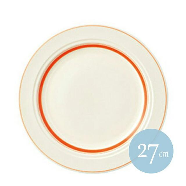 コーヨー カントリーサイド 27cmディナー皿 ソーバーオレンジ 6枚セット (344402-6P)