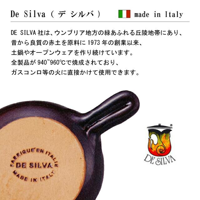 デ シルバ YE12cmミルクパン (S069-100-34-1pc)