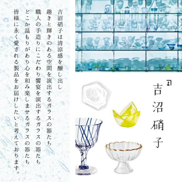 【送料無料】プレート 50cm 清流-1 吉沼硝子(W461)ガラスが綺麗な手作りの長方形プレート 硝子食器 おしゃれ  プロ