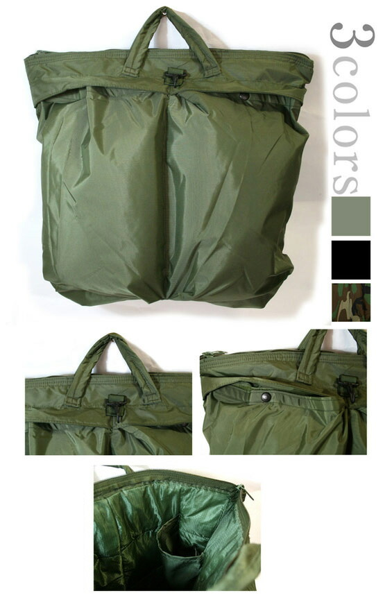 0334314dc92f ヘルメットキャ bag of U.S. military pilots. The Pocket out of pocket on one side  large 2 piece