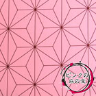ピンクの麻の葉 コスプレ