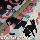 キルトゲイト 百華繚蘭黒猫とリボン