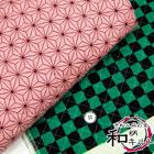 キルティング・市松&ピンクの麻の葉