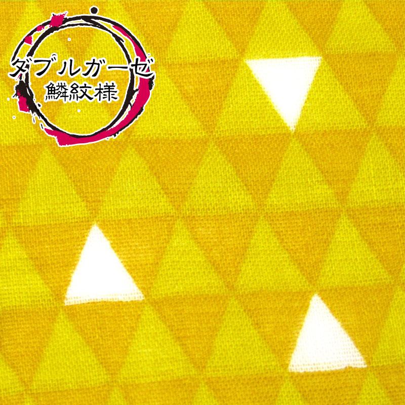 ダブルガーゼ 三角鱗紋様