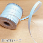 形状保持テープ