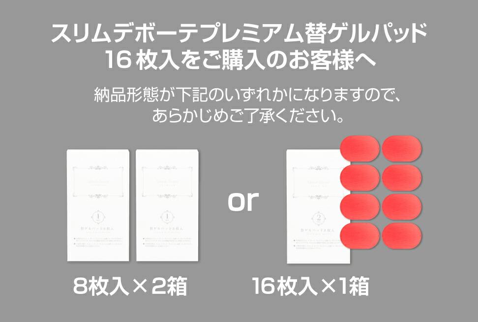 2箱または1箱