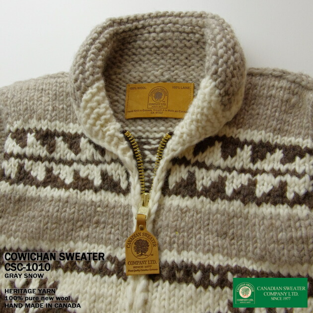 Cowichan Family Cowichan Sweaters Cowichan Jacket
