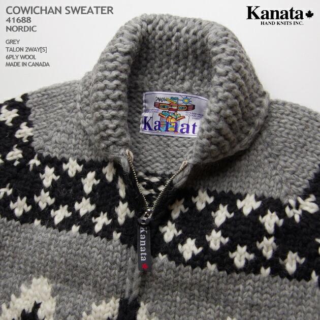 カナタ/ノルディク・セーター