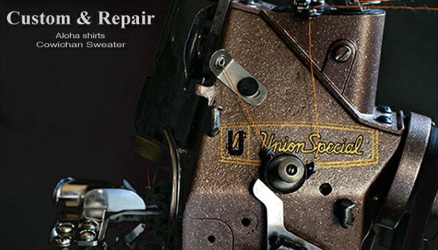 Custom & Repair (Aloha shirts Cowichan Sweater)