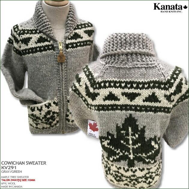 日本で最も有名であろうカウチンブランド「KANATA」