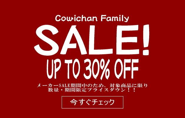 スーパーSALE UP TO 30%【カウチンファミリー】