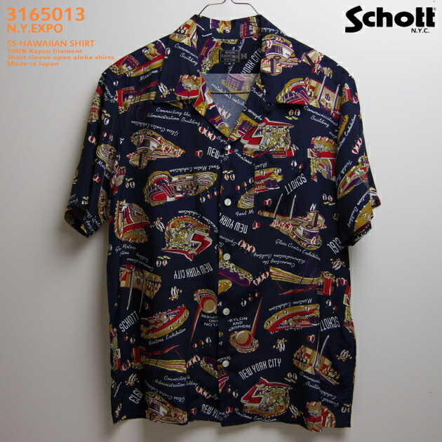 ショット(SCHOTT)SCH3165013|N.Y.EXPO(ニューヨークエクスポ)|ネイビー