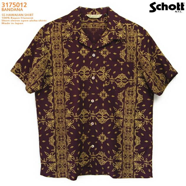 アロハシャツ|ショット(SCHOTT)SCH3175013|BANDANA(バンダナ)|バーガンディ