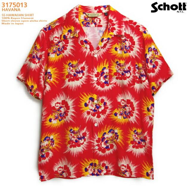 アロハシャツ|ショット(SCHOTT)SCH3175013|HAVANA(ハバナ)|レッド