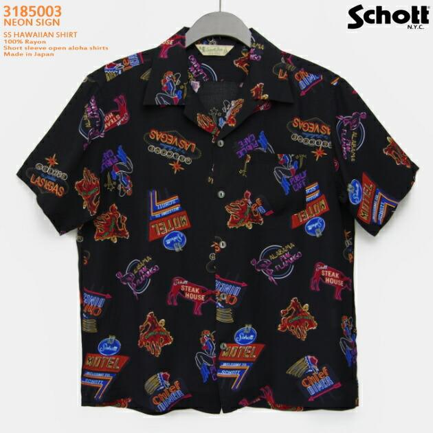アロハシャツ|ショット(SCHOTT)SCH3185003|NEON SIGN(ネオンサイン)|ブラック
