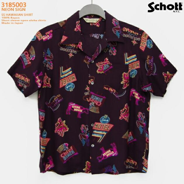 アロハシャツ|ショット(SCHOTT)SCH3185003|NEON SIGN(ネオンサイン)|バーガンディ
