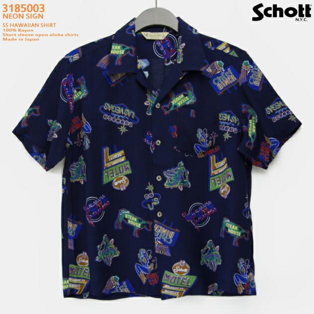 アロハシャツ|ショット(SCHOTT)SCH3185003|NEON SIGN(ネオンサイン)|ネイビー