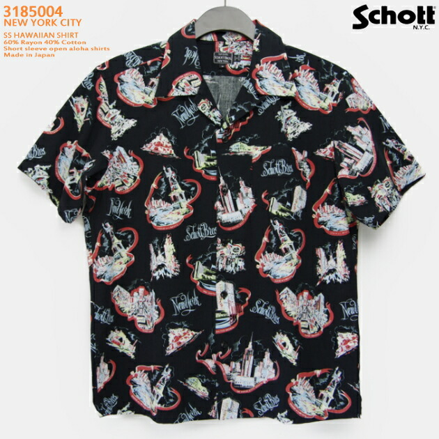 アロハシャツ|ショット(SCHOTT)SCH3185004|NEW YORK CITY(ニューヨークシティ)|ブラック