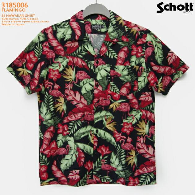 アロハシャツ|ショット(SCHOTT)SCH3185006|FLAMINGO (フラミンゴ)|ブラック