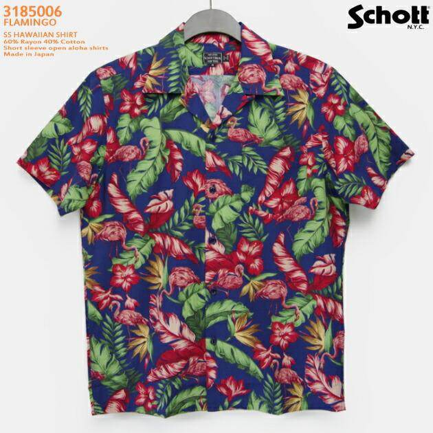 アロハシャツ|ショット(SCHOTT)SCH315006|FLAMINGO (フラミンゴ)|ネイビー
