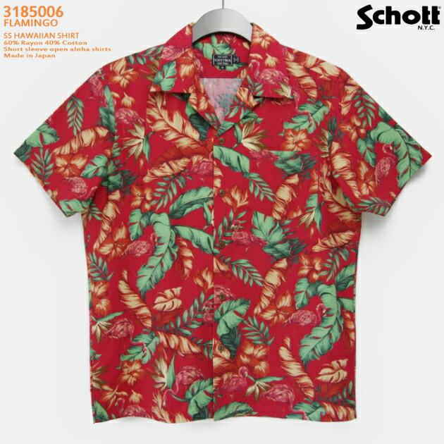 アロハシャツ|ショット(SCHOTT)SCH3185006|FLAMINGO (フラミンゴ)|レッド
