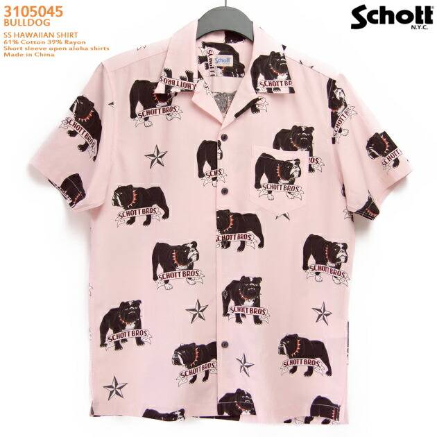 アロハシャツ|ショット(SCHOTT)SCH3105045|BULLDOG(ブルドッグ)|ピンク