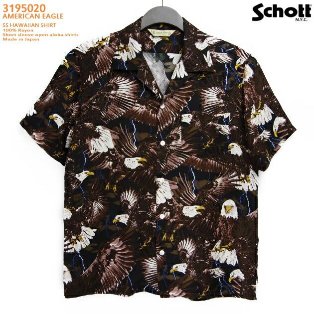 アロハシャツ|ショット(SCHOTT)SCH3195020|AMERICAN EAGLE(アメリカンイーグル)|ブラウン